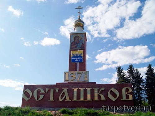 Где водится угорь в россии
