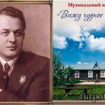 Сергей Лемишев