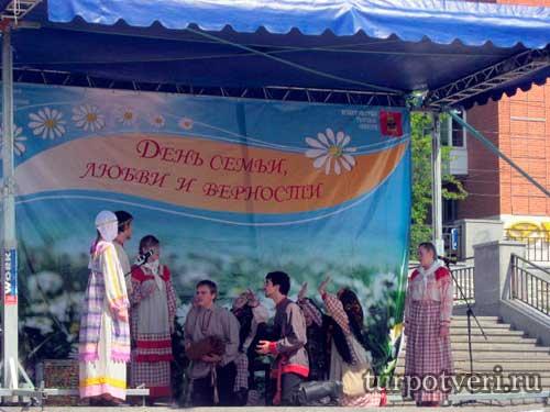 8-iyulya-v-tveri-otmetyat-den-semi-lyubvi-i-vernosti