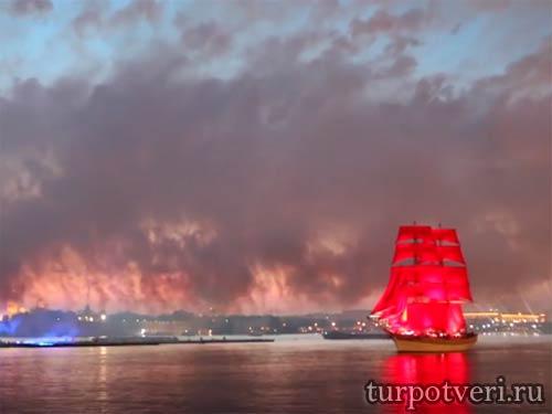 Алые паруса в Питере 2017 фото
