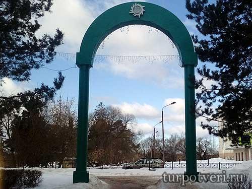 Арка на проспекте Ленина в Конаково
