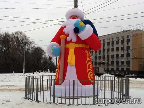 Дед Мороз у Цирка в Твери