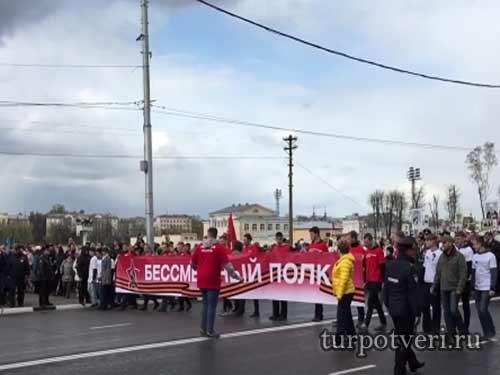 День Победы в Твери 2018
