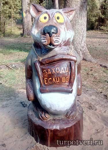 Деревянная фигура Волк в Конаково