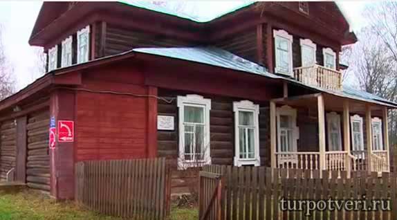 Дом Поэтов