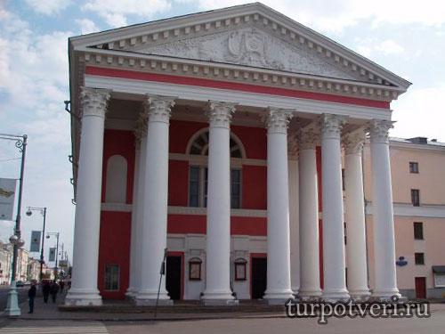 Драмтеатр в Твери