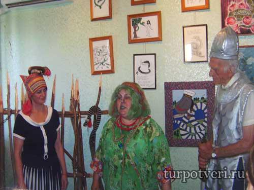Экскурсия в музее Гадов
