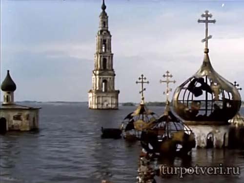 Фильм Берег про затопленную колокольню в Калязине
