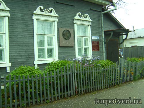 Музей А.С. Пушкина в Торжке