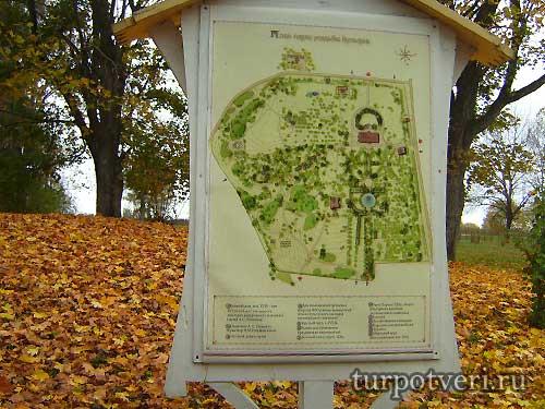 План парка в Берново