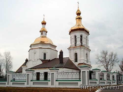 Спасо-Преображенская церковь в Бежецке