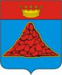 Герб Красный Холм