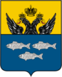 Герб Осташков