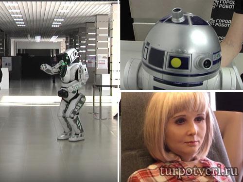Город роботов в ТРЦ Рубин