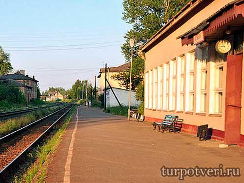 Железнодорожный вокзал в Бежецке
