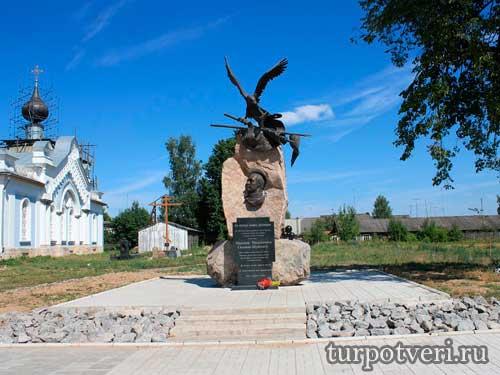 памятник князю Михаилу Скопину-Шуйскому