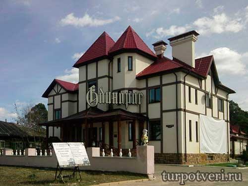 Ресторан Единорог в Кимрах