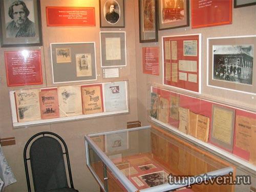 Музей Дрожжина С.Д.