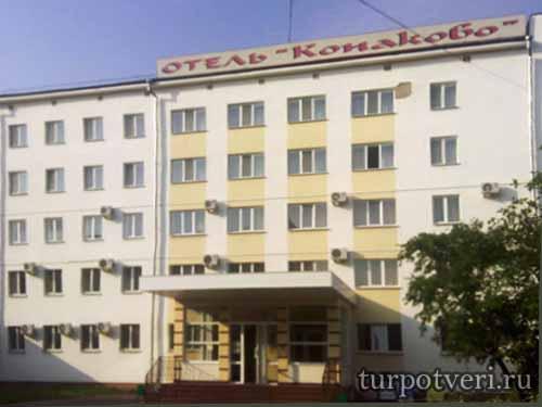 Отель Конаково
