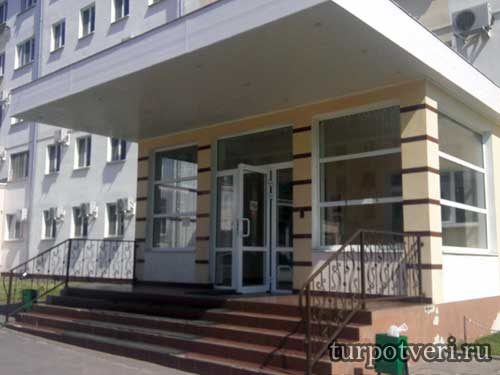 Отель Конаково центральный вход