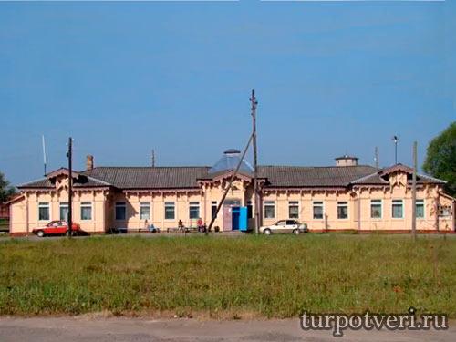 Железнодорожная станция Красный Холм