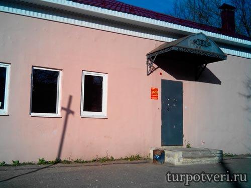 Буфет №4 в Лихославле