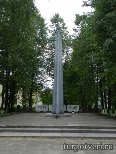 обелиск в память павшим лихославльцам в годы Великой Отечественной войны