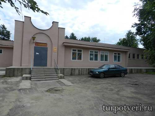 Столовая в Лихославле