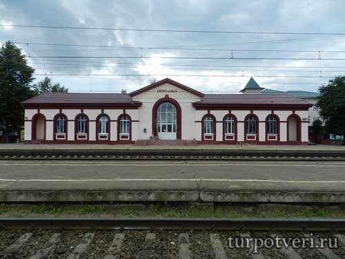 Железнодорожный вокзал в Лихославле