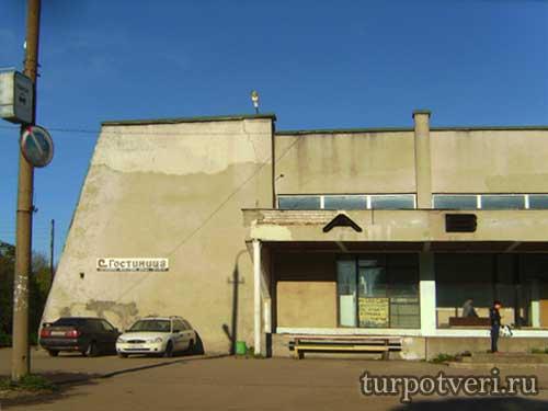 Гостиница автовокзала в Осташкове