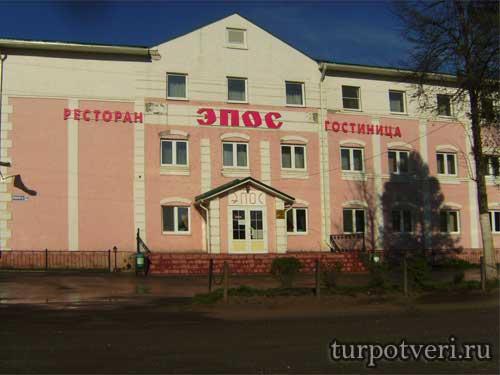 Гостиница Эпос в Осташкове