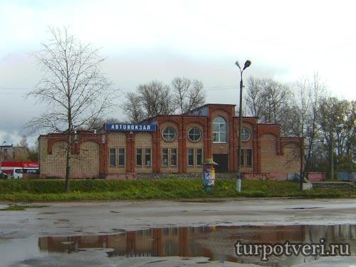 Автовокзал в Ржеве