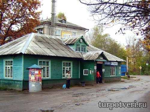 Автовокзал в Торжке