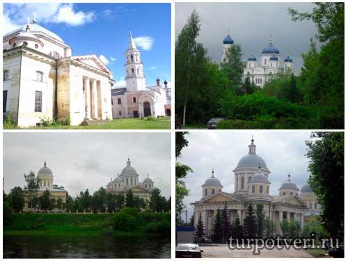 Церкви Торжка