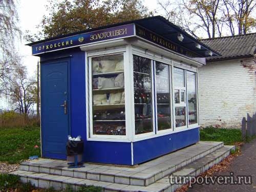 Магазин Торжокские золотошвеи