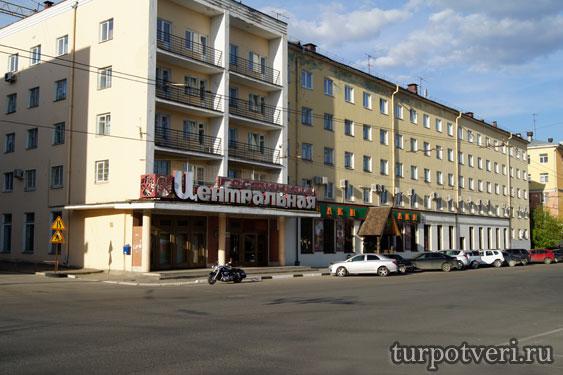 Гостиница Центральная в Твери