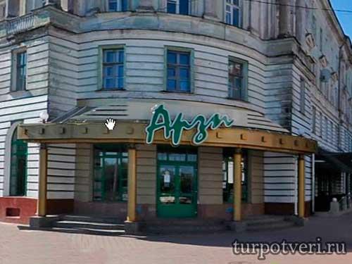Кафе Арзи в Твери