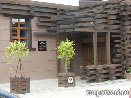 Кафе Барбекю в Твери