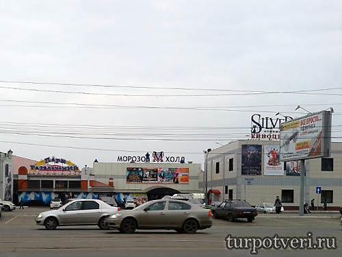 Кинотеатр Silver Cinema в Рубине