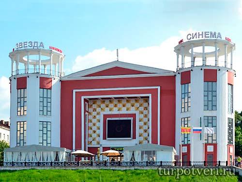 Кинотеатр Звезда в Твери