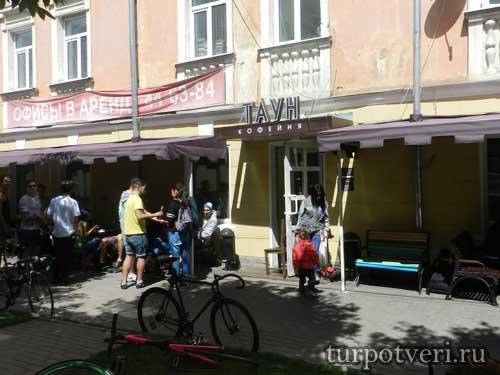 Кофейня Таун в Твери