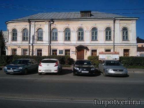 Музей М.Е. Салтыкова-Щедрина в Твери