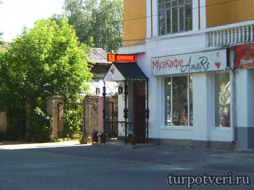Музкафе в Твери