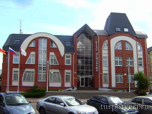 Отель Оснабрюк в Твери