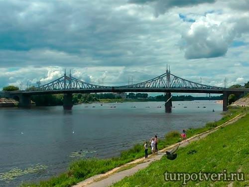 Мост через Волгу в Твери