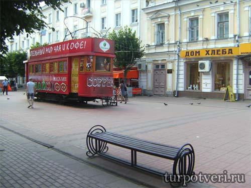 Трехсвятская улица в Твери