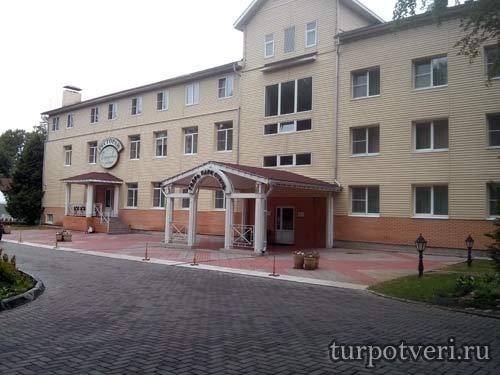 Тверь Парк Отель в Твери