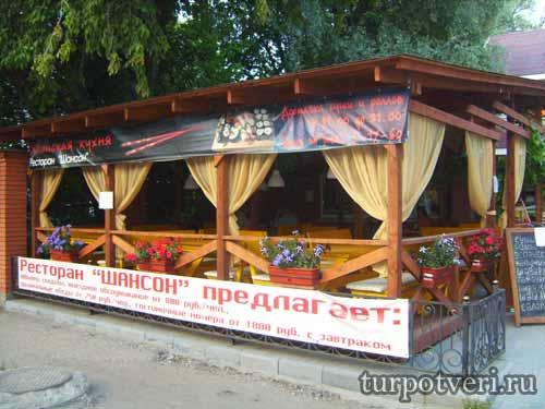 Ресторан Шансон в Вышнем Волочке летняя веранда