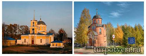 Церкви в Зубцове