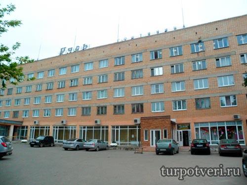 Гостиница Русь в Кашине